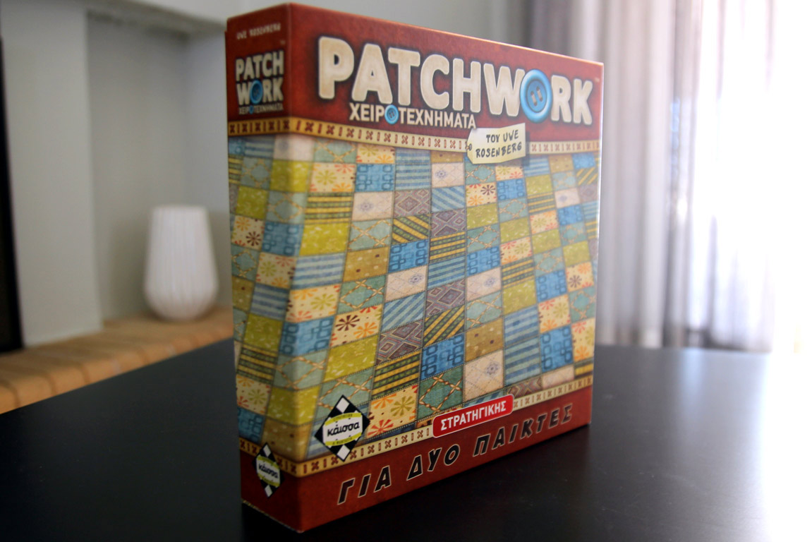 box of the patchwork